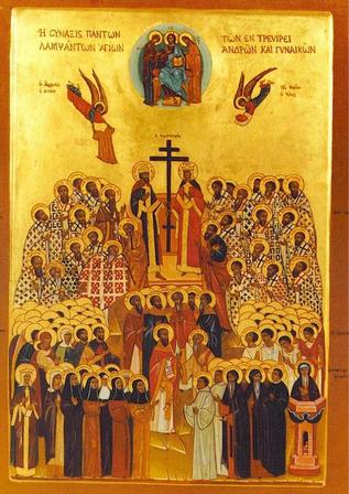 picture of icon of all saints