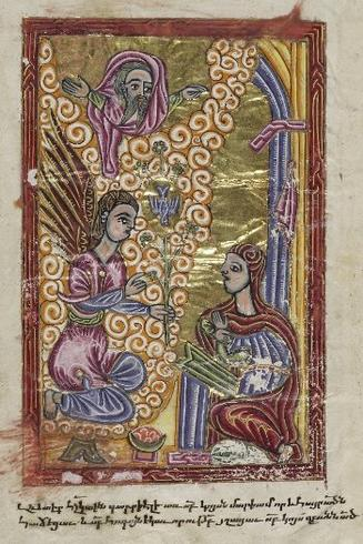 The Annunciation. From Illuminated Armenian Gospels with Eusebian canons. Bodleian Library, University of Oxford, U.K.