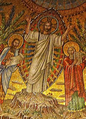 detail of mosaic by Hildreth Meière in a church in New York City, U.S.A.
