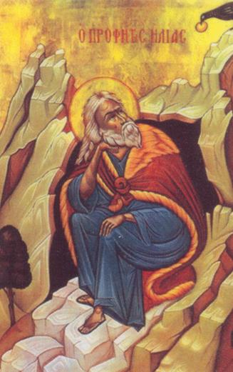 picture of Russion icon of the prophet Elijah